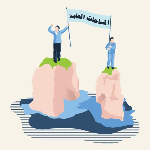 What Mobilises Lebanon? (2019)